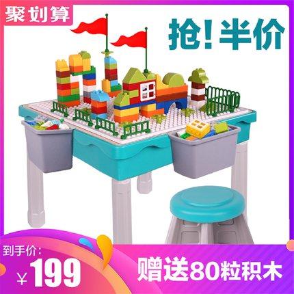 铭塔儿童积木桌子多功能宝宝早教益智拼装玩具女孩男孩1-3-6周岁