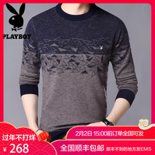 Playboy woolen sweater with round collar and thick sweater for young men