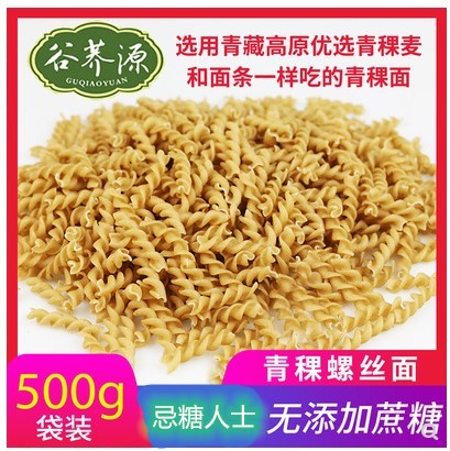 Grain buckwheat source highland barley flour 500g without sugar food, pasta, coarse cereals, flour, diabetes, staple food package