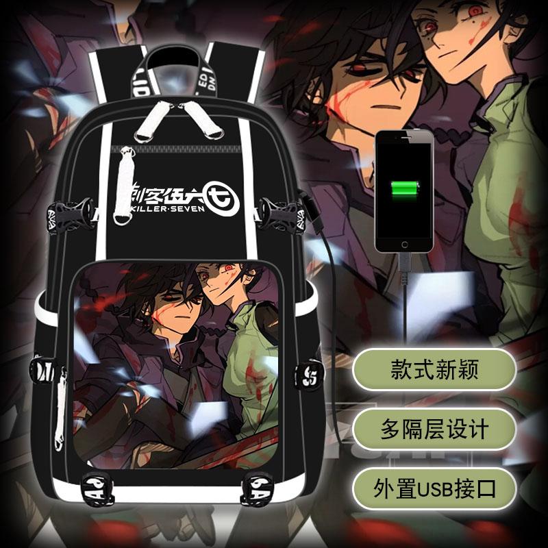 刺客伍六七梅十三动漫周边男女学生书包电脑旅行二次元双肩背包