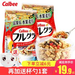 卡乐比水果燕麦片700g日本进口坚果果粒早餐即食干吃冲泡酸奶速食