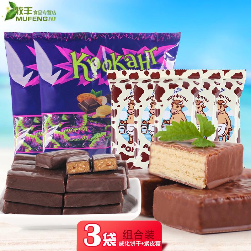 俄罗斯进口零食 KDV紫皮糖果+大奶牛巧克力威化夹心饼干小吃批发