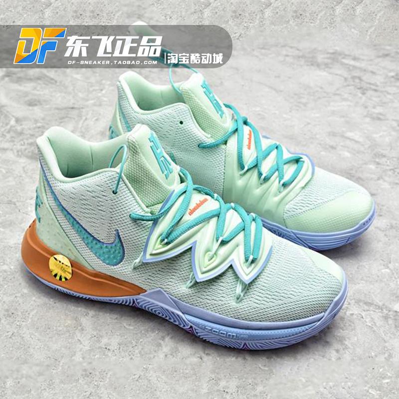 满59元可用3元优惠券Nike Kyrie5 SpongeBob欧文5联名海绵宝宝章鱼哥篮球鞋CJ69