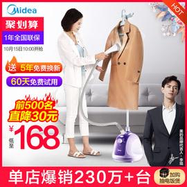 美的挂烫机家用蒸汽小型手持熨斗挂立式烫衣机衣服熨烫机熨衣服机图片