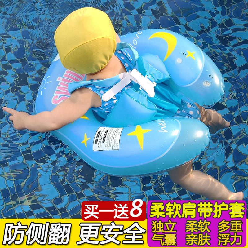 68.00元包邮左婷婴儿游泳圈宝宝游泳圈儿童腋下圈小童泳圈趴圈坐圈可调0-6岁