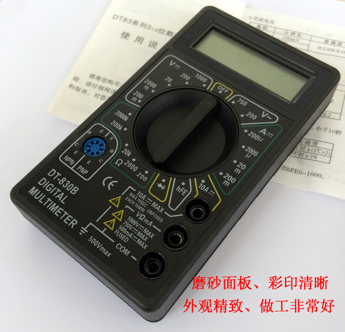 包邮 迷你型万能表DT830B 袖珍数字万用表 测电阻 电压 二极管等