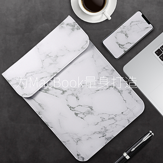 苹果笔记本Macbook12寸简约电脑包air13.3内胆包pro15保护皮套11.6华为小米华硕14联想小新潮轻薄便携手拿包