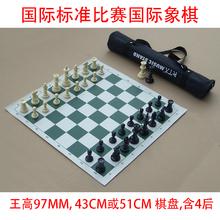 标准比赛国际象棋正规国际象棋比赛专用棋TournamentChessset
