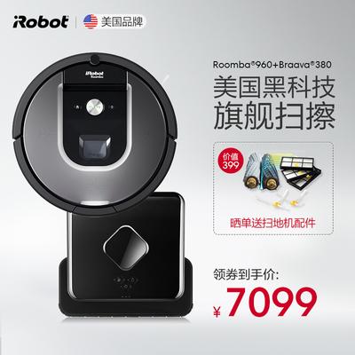 irobot880和860性价比最新报价