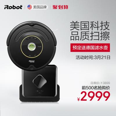 irobot选哪个型号好