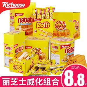 领3元券购买印尼进口richeese丽芝士奶酪玉米棒
