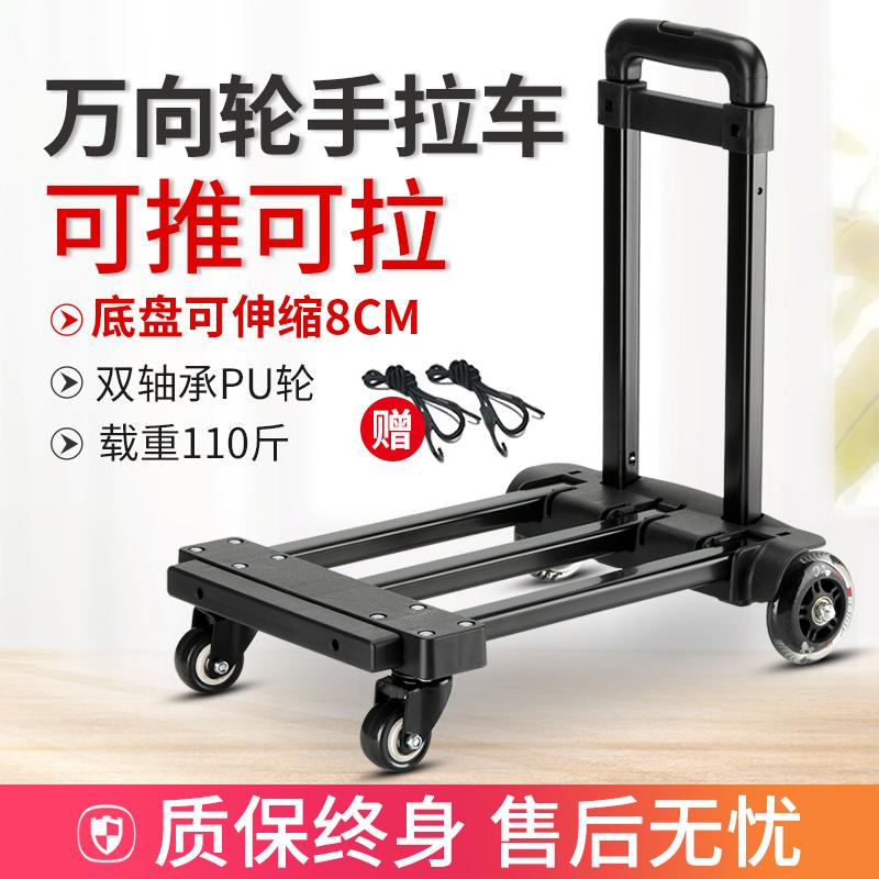 Складные коляски для детей Артикул 38854610773