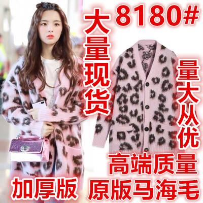 明星杨超越机场同款粉色豹纹开衫马海毛针织衫毛衣中长款宽松外套