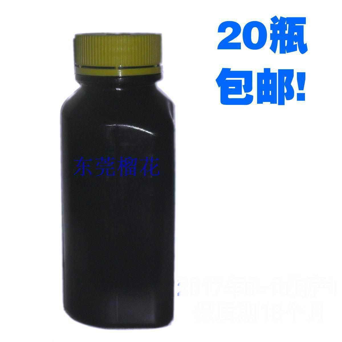 2020碳粉适用联想LJ2200 2000 7250 7260 兄弟2050 2115 80克加黑