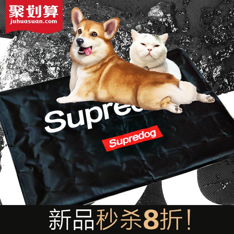 宠物狗狗冰垫猫咪凉席垫夏季狗垫子防咬夏天睡觉用降温用品猫睡垫图片