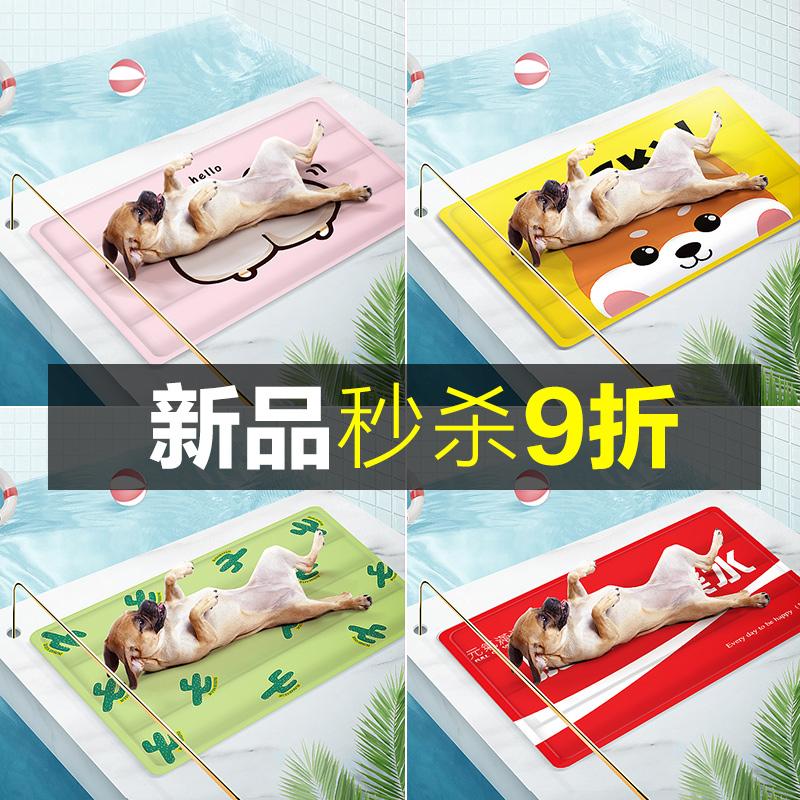 宠物狗狗冰垫猫咪凉席垫夏季降温狗垫子防咬夏天睡觉用猫睡垫用品