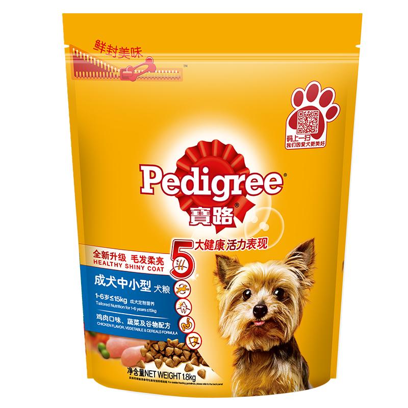 狗糧 寶路狗糧 犬糧中小型犬雞肉蔬菜穀物成犬狗糧1.8kg