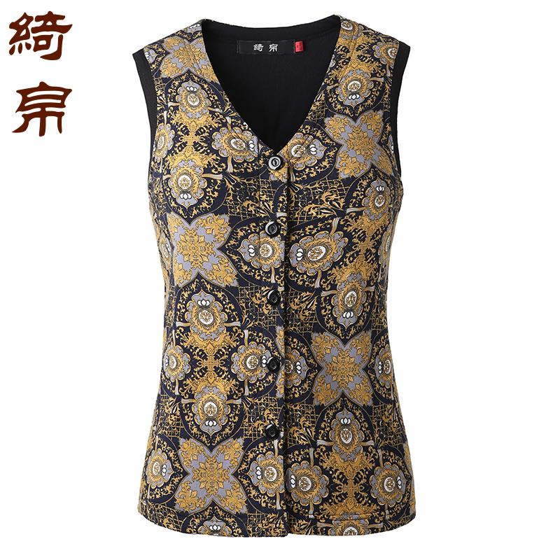 100% mulberry silk vest warm lady vest silk cotton shoulder real silk vest cotton cardigan Shi Yun mothers dress
