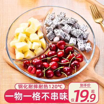 网红钢化玻璃水果盘创意客厅茶几家用零食盘糖果盘分格盘轻奢风