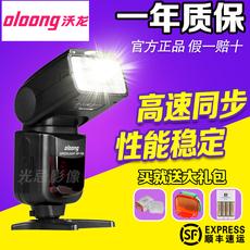 Вспышки и аксессуары для SLR Oloong