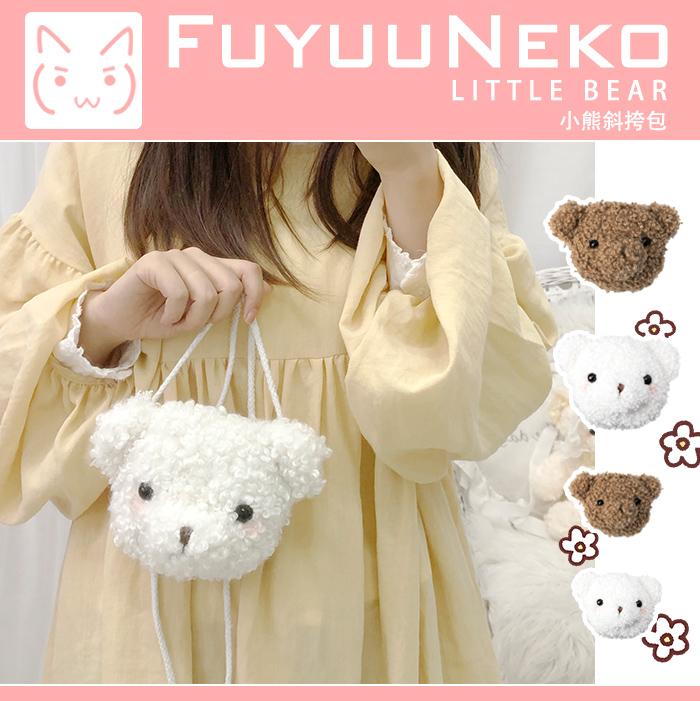 浮游猫 l 原创设计 l 敲可爱日系泰迪小熊少女毛绒包 斜挎包图片