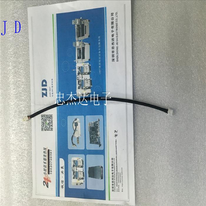 JUKI 2050/2060/FX-1R участок электромеханический клапан D V линия связи 40002187 совершенно новый