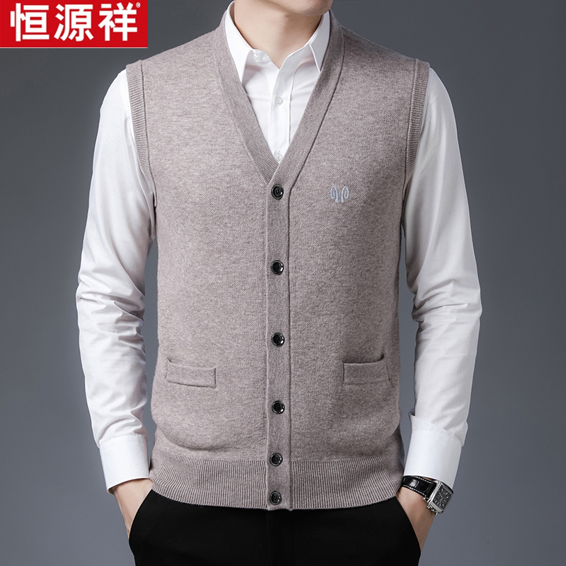 Hengyuanxiang middle aged and old peoples wool vest mens button sleeveless shoulder V-neck vest cardigan fathers sweater