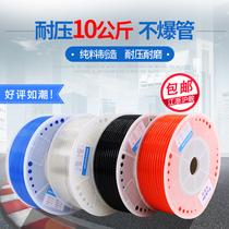 高壓氣管PU管12mm空壓機10厘氣動軟管8mm透明氣泵管6mm氣線16汽管