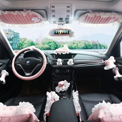 心漾 卡通女车内装饰用品大全档位套后视镜套安全带护肩套把手套