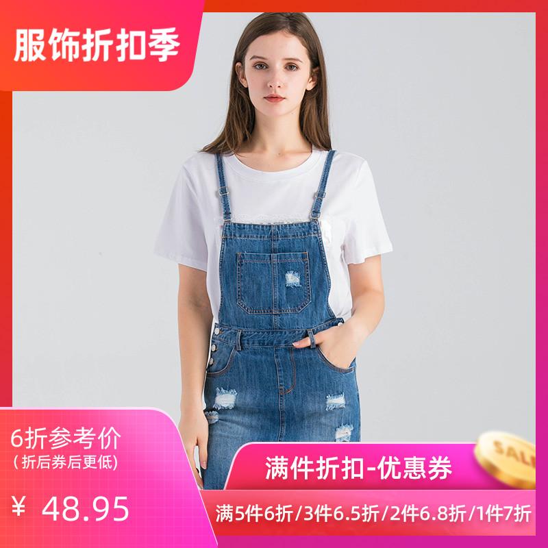 简朵2021夏季新款百搭潮流牛仔裙