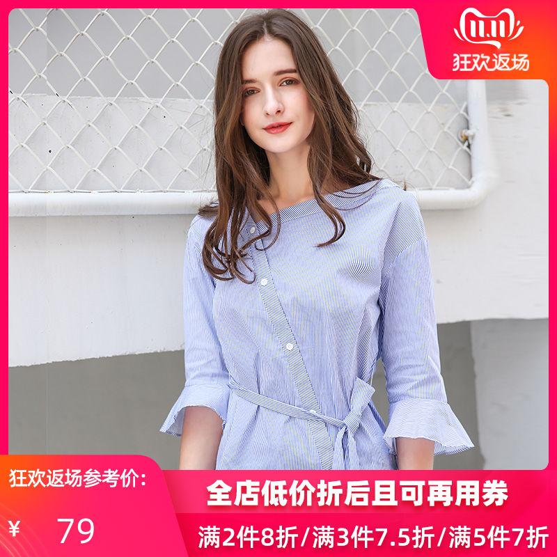 简朵2019秋季新款收腰修身喇叭袖衬衫蓝色条纹显瘦上衣女A73112