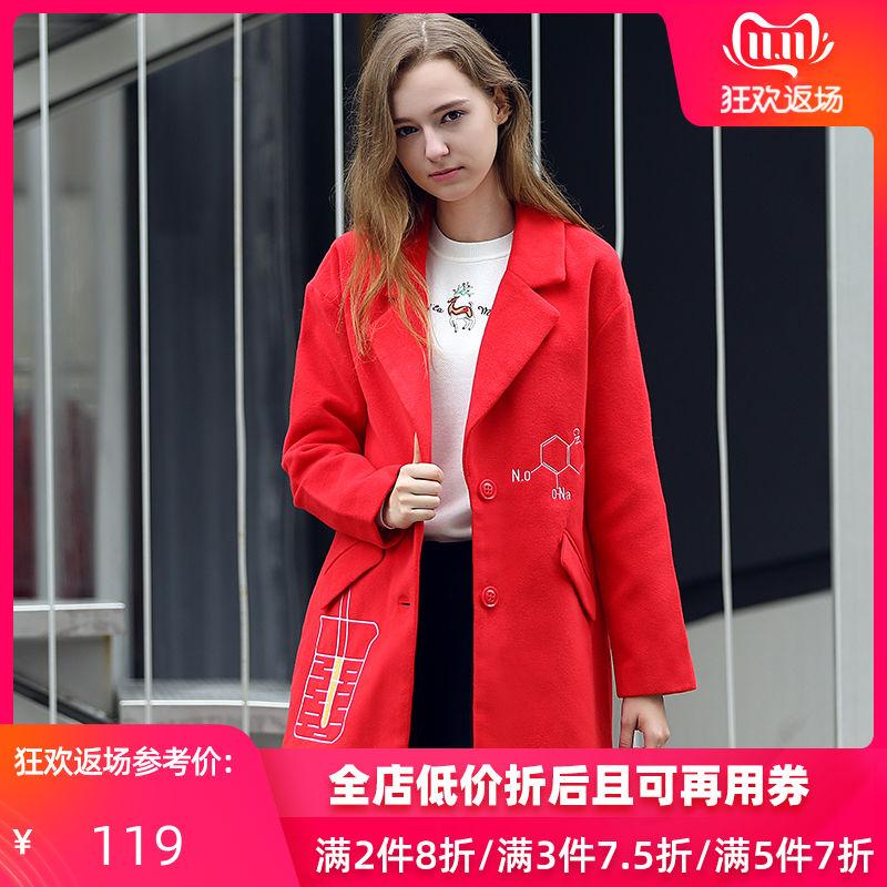 简朵女装冬季新款百搭风衣气质时尚外套潮流保暖修身大衣女E65108