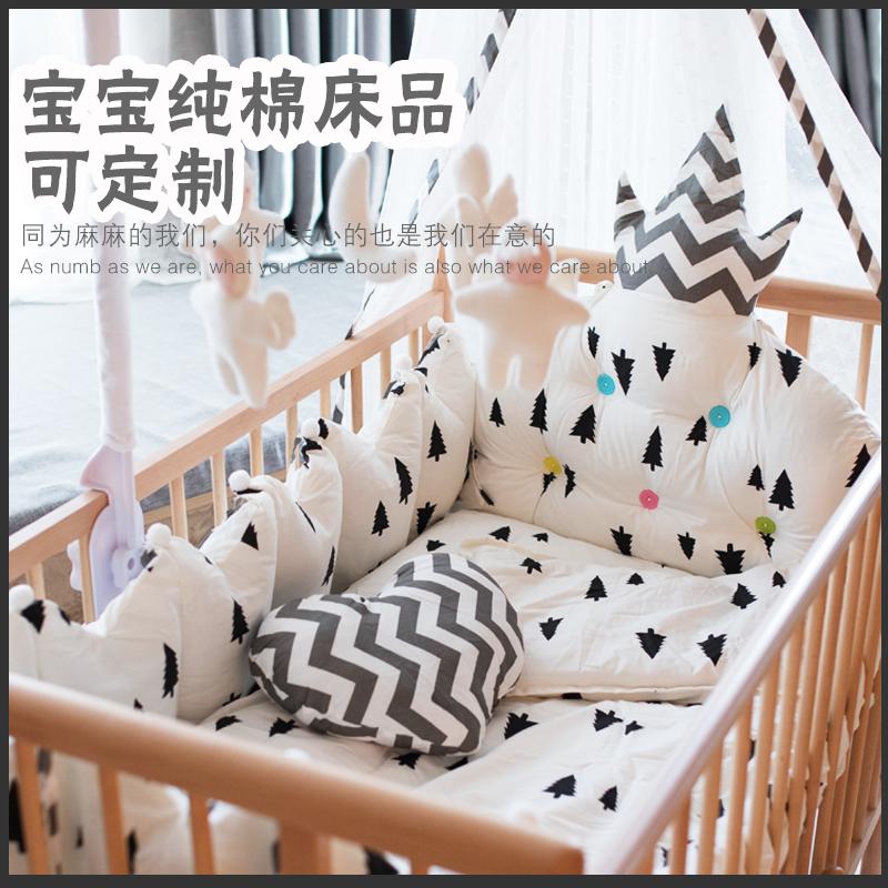 Детские постельные комплекты Артикул 619842216276