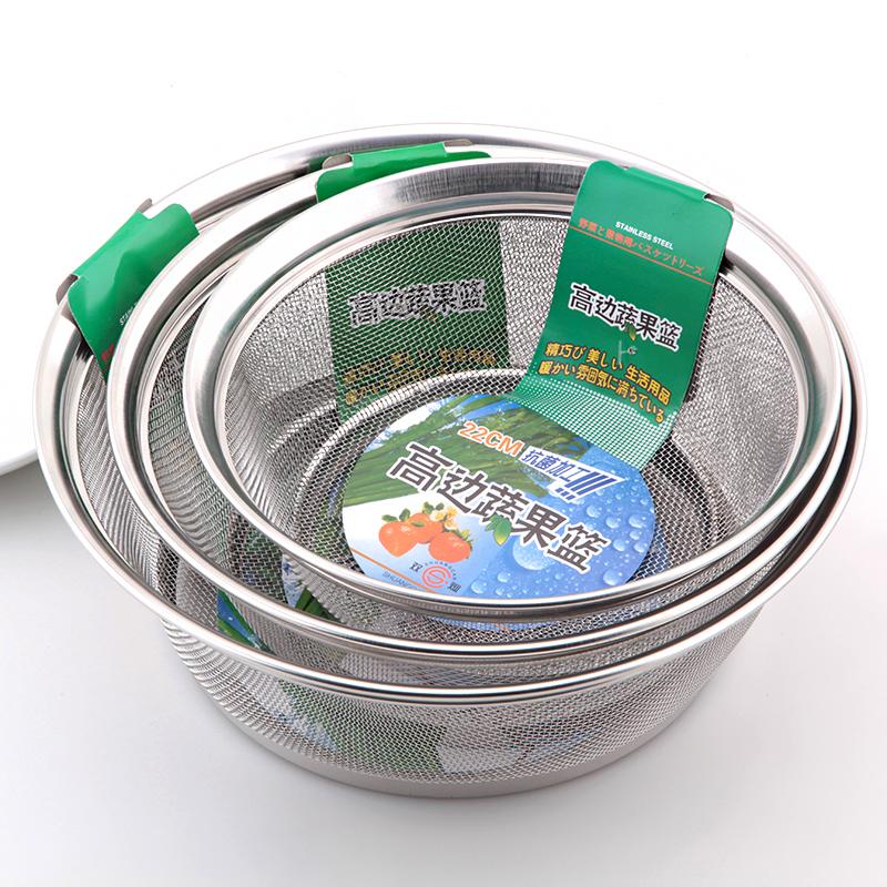 厨房不锈钢沥水篮洗菜盆洗菜篮子
