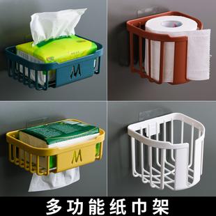 卫生间纸巾盒厕所免打孔置物架卫生纸纸巾架卷纸盒洗手间壁挂式放