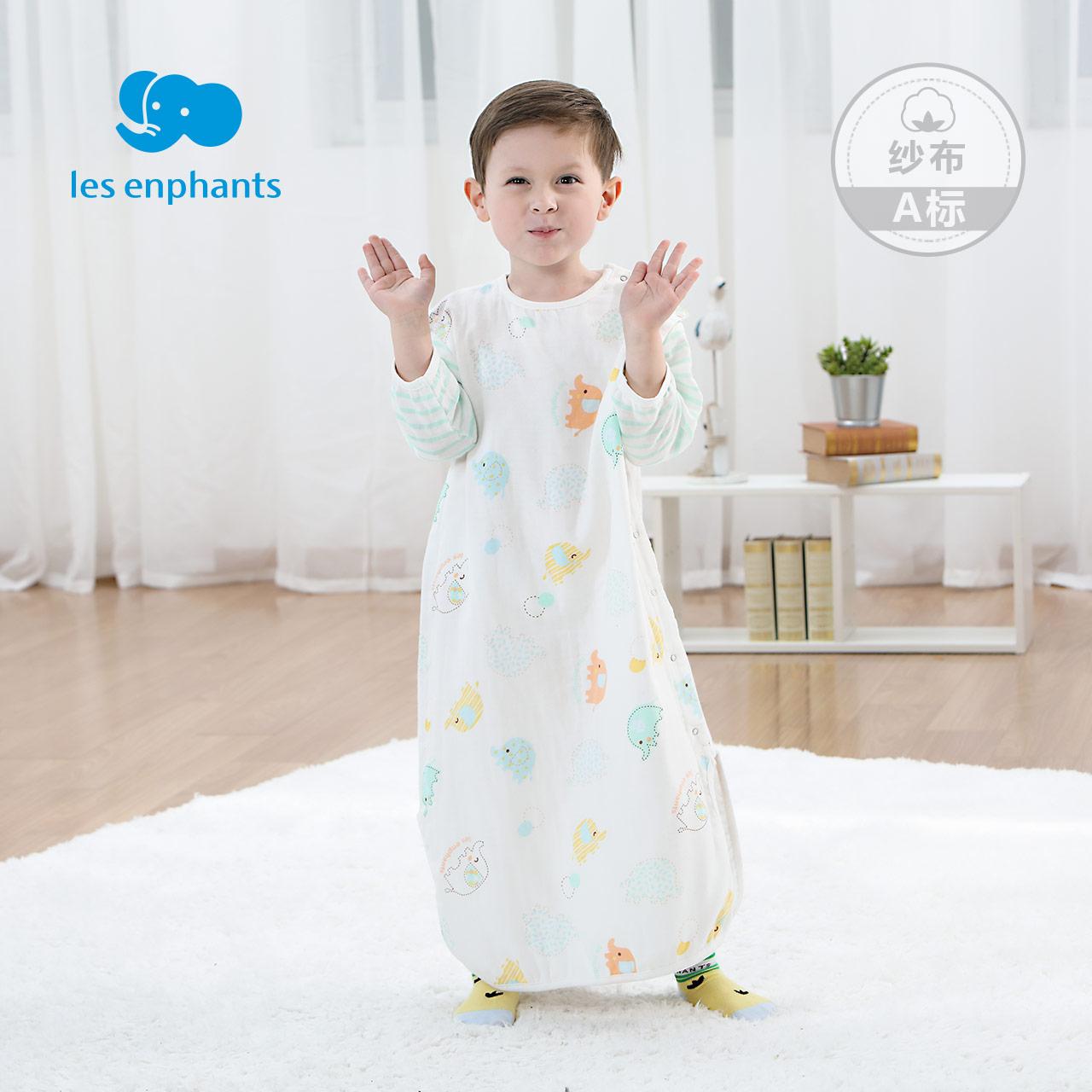 麗嬰房の寝具は男女の子供ガーゼの寝服は寝袋が薄いです。夏の寝袋は赤ちゃんのエアコンがスリーピング袋の新型を蹴ります。