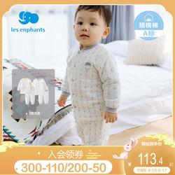 丽婴房童装全开襟套装内衣套装绗棉加厚睡衣套装家居服2021年冬新