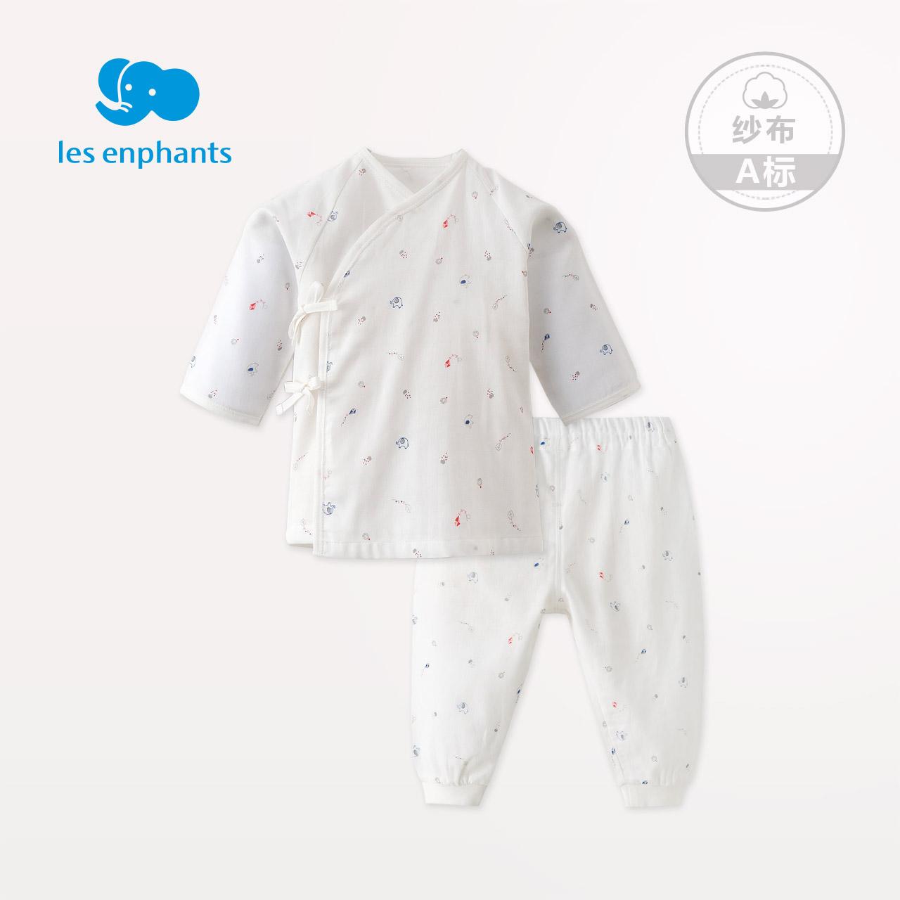 丽婴房婴儿衣服婴儿秋装系带内衣套装男女宝宝秋内衣套装 2018秋