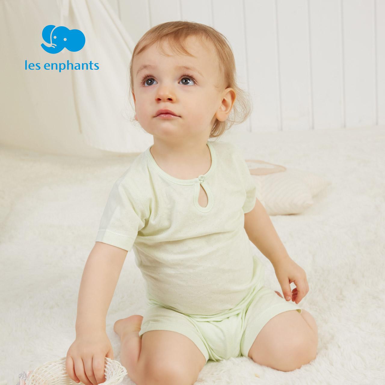 丽婴房婴儿衣服男女童短袖内衣套装儿童夏竹纤维睡衣套装2018新款