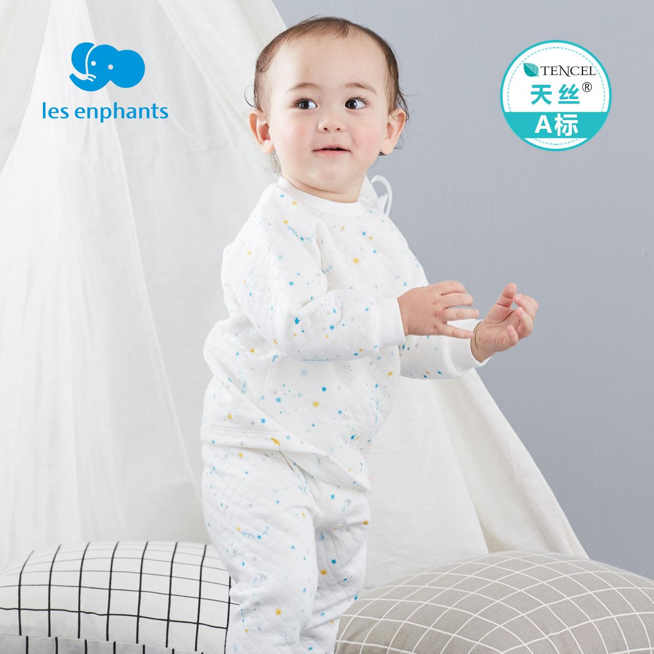 丽婴房婴儿衣服宝宝保暖内衣男女童两粒扣半高领内衣套装2018冬新