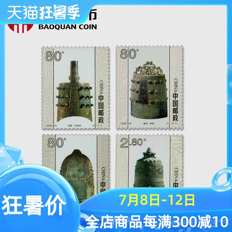 Современные марки Китая Артикул 574912179312