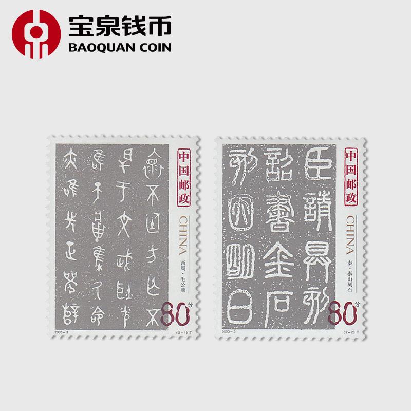 Современные марки Китая Артикул 577797911583