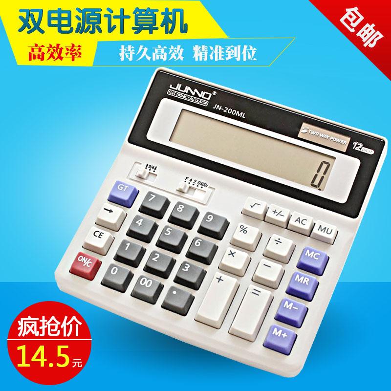 Калькуляторы Артикул 526160629621