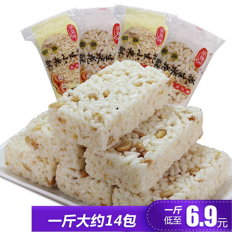 传统美食糕点花生米花酥小米酥米花糖冻米糖零食2000g多种规格