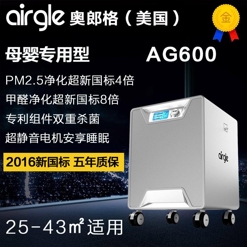 [北京瑞镜数码电器生活馆空气净化,氧吧]美国Airgle奥郎格AG600空气月销量0件仅售10800元