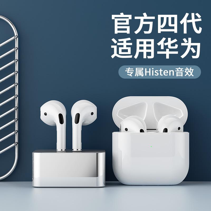 耳机无线华为p30半入耳式p40原装使用评测