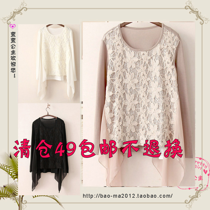 Princess Xuanxuans new autumn and winter large Embroidery Flower Net Lace stitching Chiffon irregular elegant cotton sweater