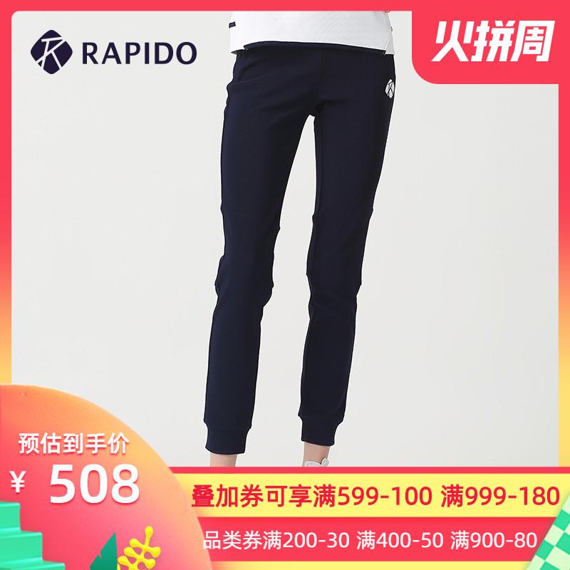 rapido雳霹道2019秋季新品舒适长裤