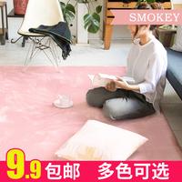 网红同款少女ins风客厅可爱床边毯评价好不好