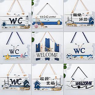 海洋指示牌厕所挂牌洗手间门牌家居创意地中海卫生间木质装 饰挂牌